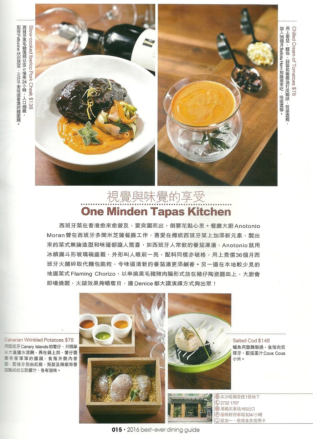 One Minden Tapas Kitchen's dishes are pleasing to both the eyeballs and tastebuds