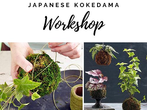 Japanese Kokedama Workshop