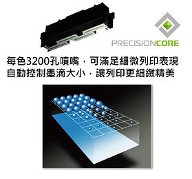 2020-08-12 18_23_23-Epson-7510.pptx - Po