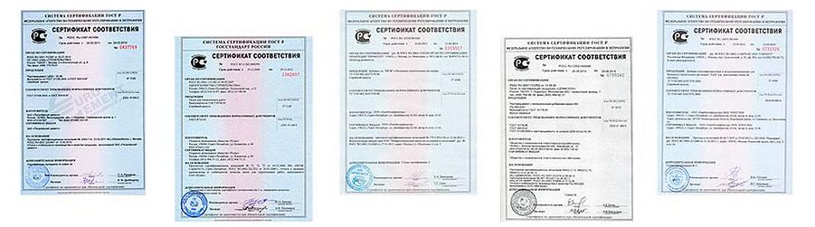 сертификаты на бетон
