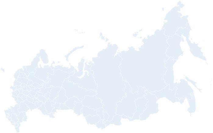 регионы присутствия
