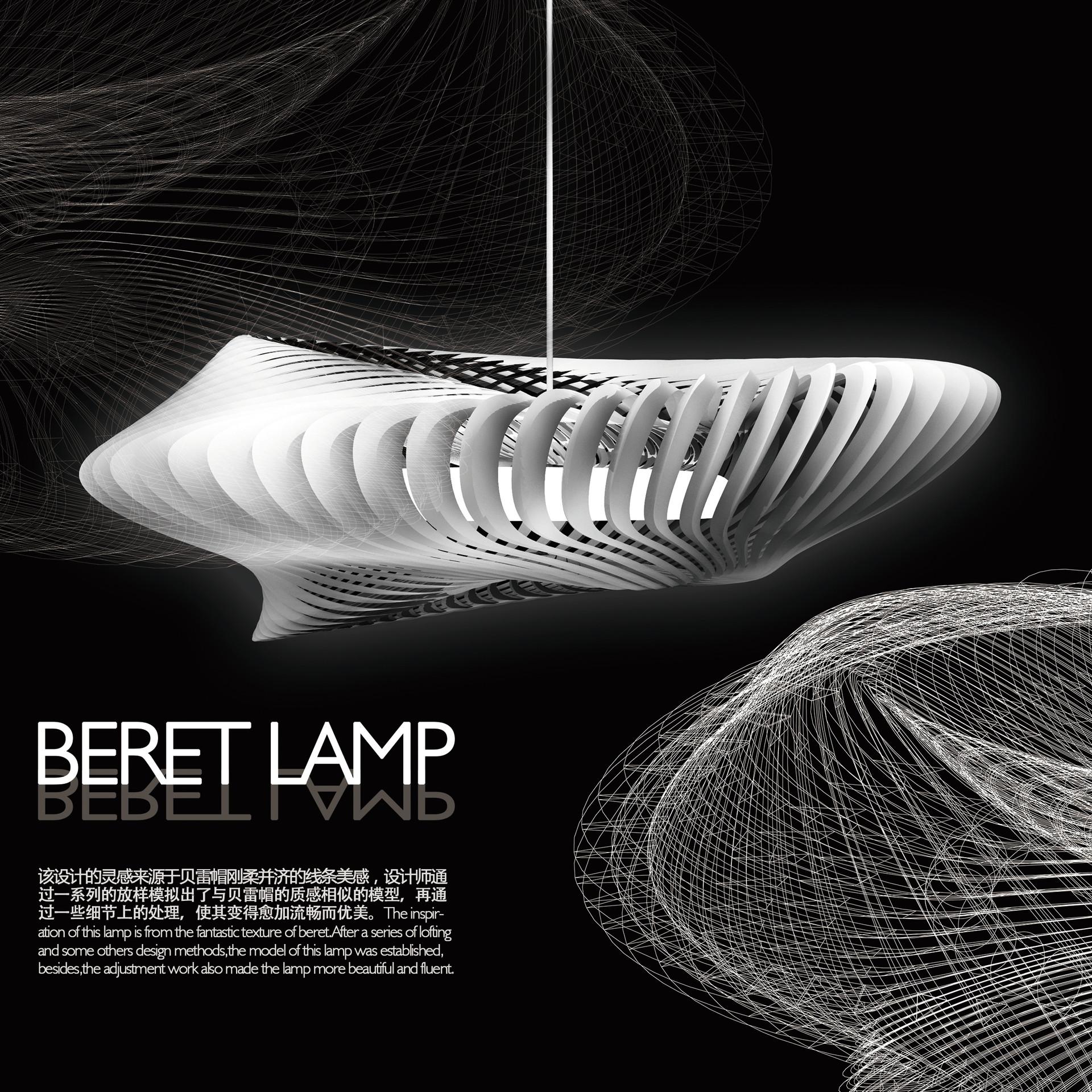 Beret lamp.jpg