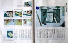 Tao Magazine | 27 Jun 2016