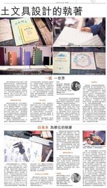 HK01 | 13 Jan 2017