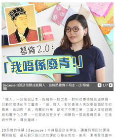 東網 | 15 Nov 2017