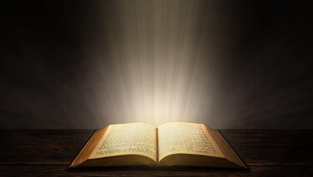 Bible light