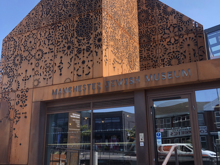 A visit to the Manchester Jewish Museum