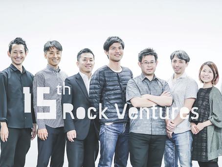 15th Rock Ventures、ひとの身体能力とライフスタイルを豊かにさせる「Human augmentation(人間拡張)」領域を投資テーマとした1号ファンドを設立