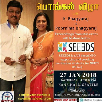 SEEEDS Seattle Tamilsangam Ponga event invitation