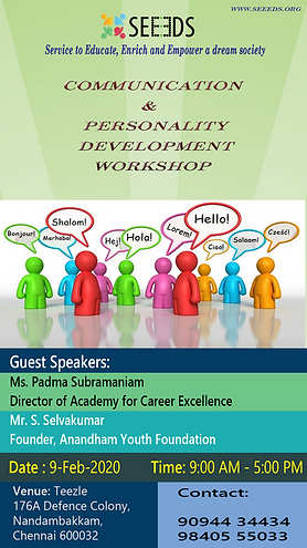 Feb 2020 Workshop.png