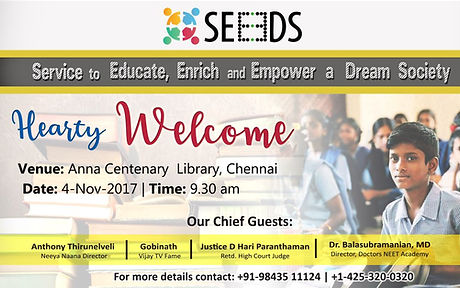 SEEEDS Connect 2017