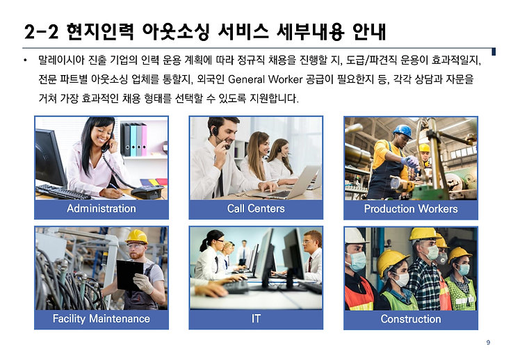 fb66b3fa-0109-493e-87bb-4f2e0eb52fbb.pdf