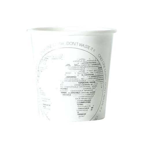 Gobelets à café MaterBi ADBio 1dl (U.V. 1800pcs )