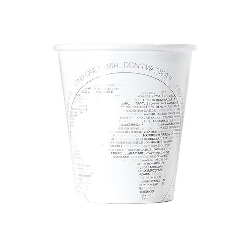 Gobelets à café MaterBi ADBio 3dl (U.V. 1000pcs )