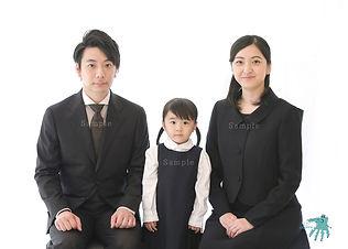 ご家族写真.jpg