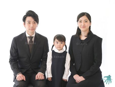 お受験・小学校受験・証明写真・Web出願対応