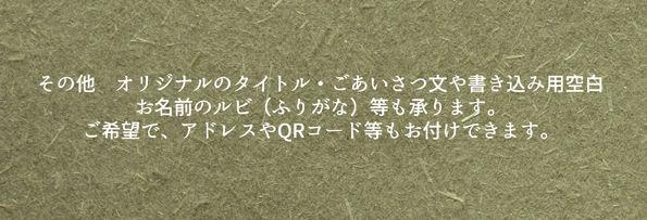 03例文.jpg