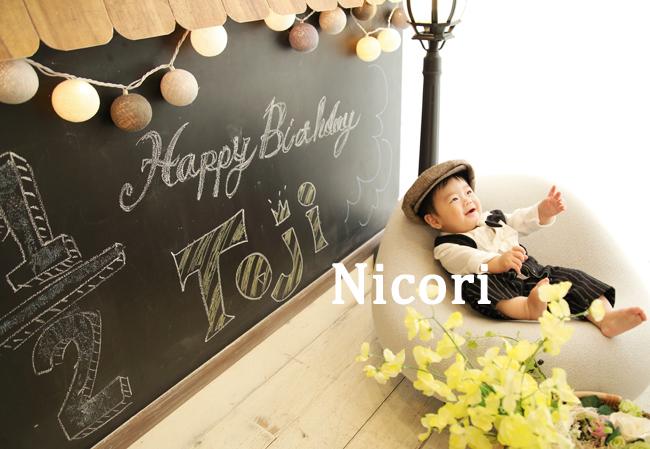 NICO3867