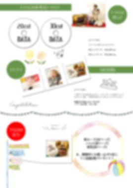 端午の節句みひらき価格表02.jpg