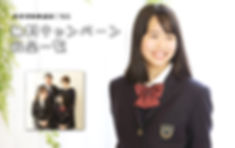 入学おすすめ商品.jpg