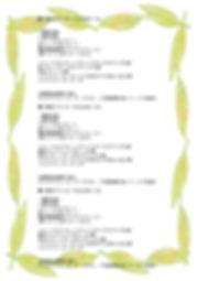 集合写真プラン02.jpg