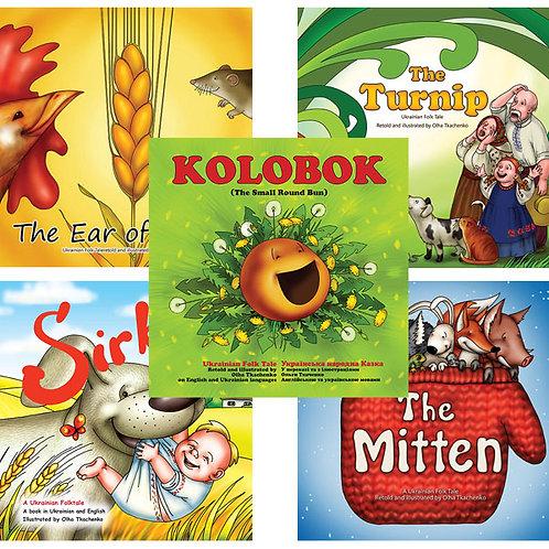 5 Books in set