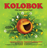 kolobok bilingual cover.jpg