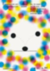 hoplaboomaffiche.jpg__600x1296_q85_subsa