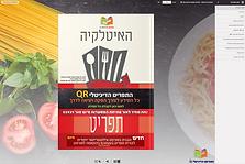 menu QR.png