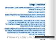 digital book 1 select text.png