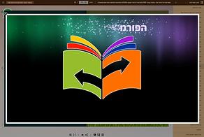 הטמעת וידאו חלון פופ אפ