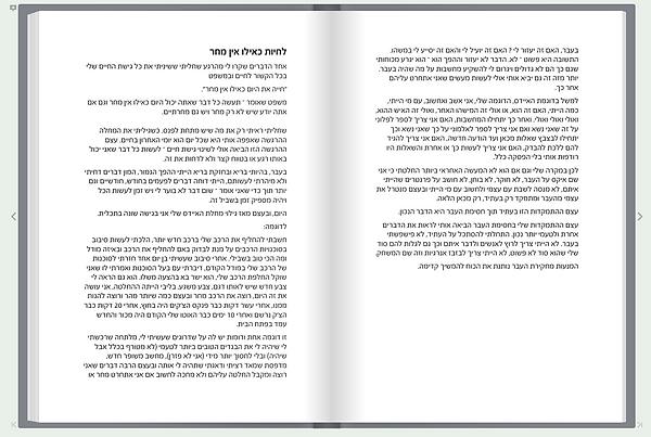 digital book 1.png