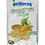 Thumbnail: St. Mary's Breadfruit Chips 50g (lightly salted)