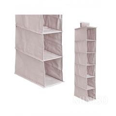 6-Shelf Hanging