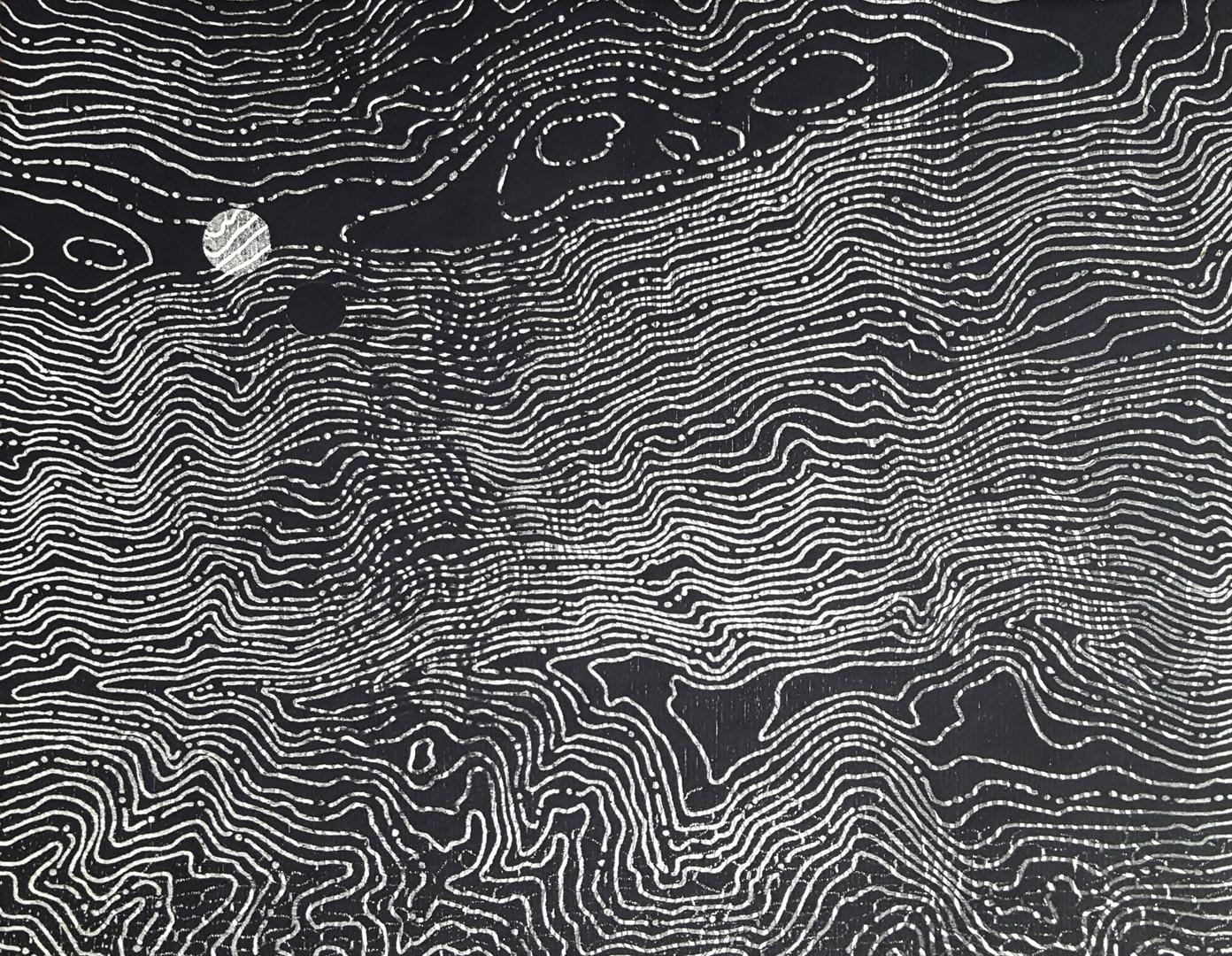 Earth Vista/Lunar Event