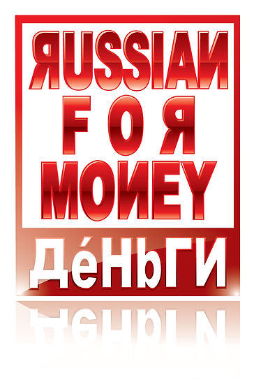 Reworked Russian For Money logo - never used