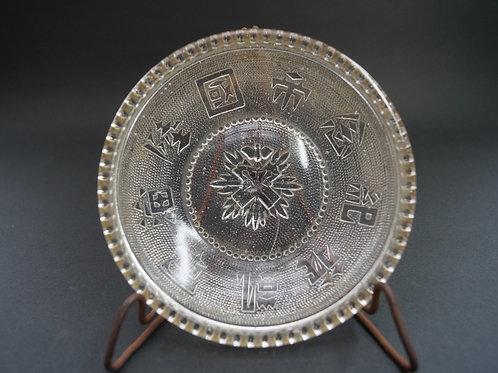 プレス 帝国陸海軍凱旋記念皿 [M-099]