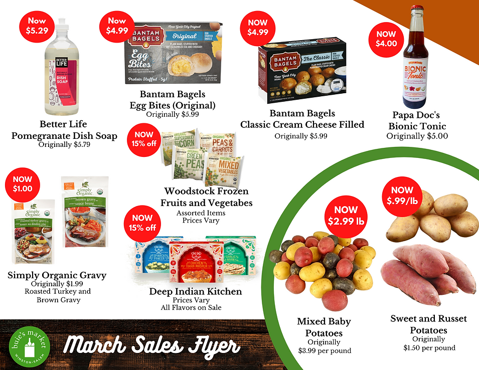 March Sales Flyer.png