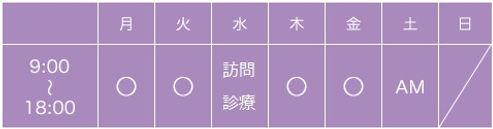 0913ohi1 (1).jpg