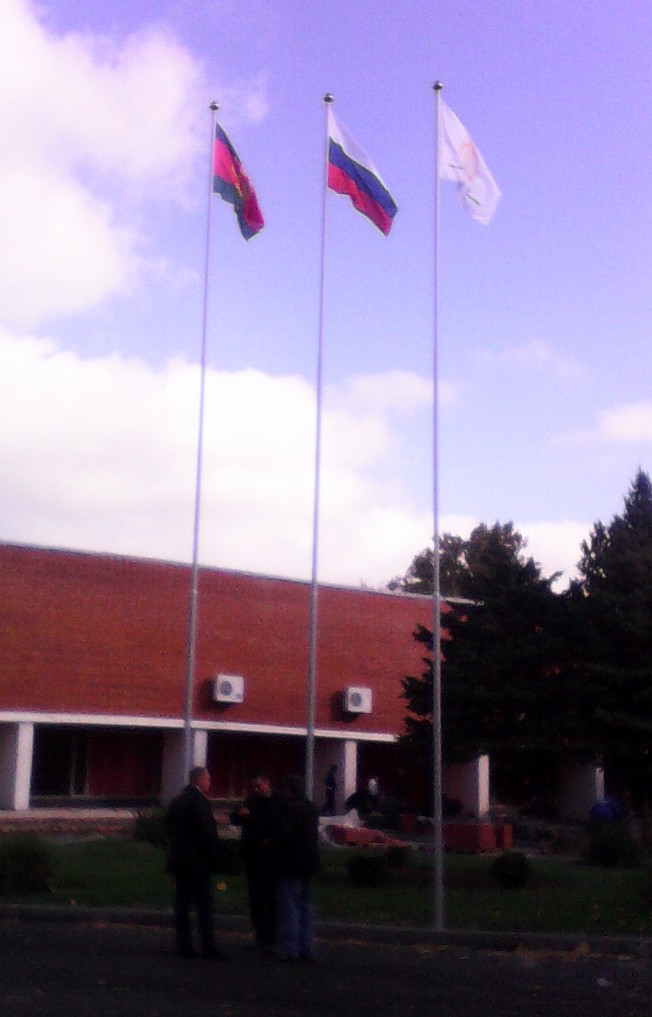 Флаги и флагштоки. Краснодар