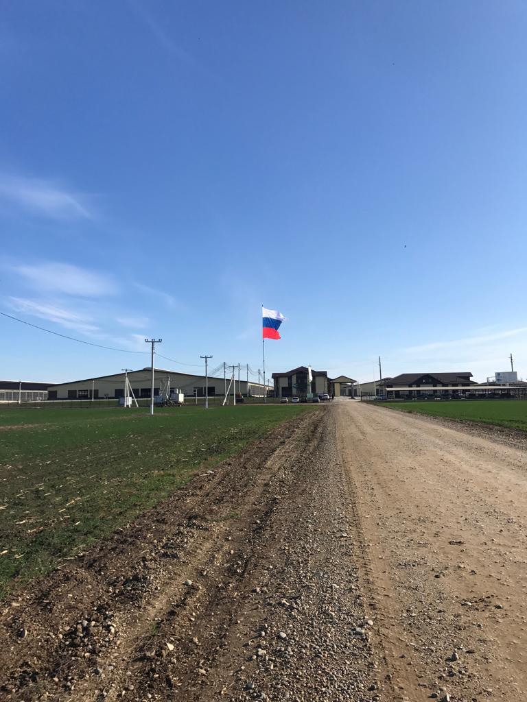 Флаг России 16х9м