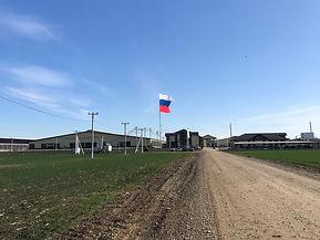 Флаг России 16х9м.jpeg