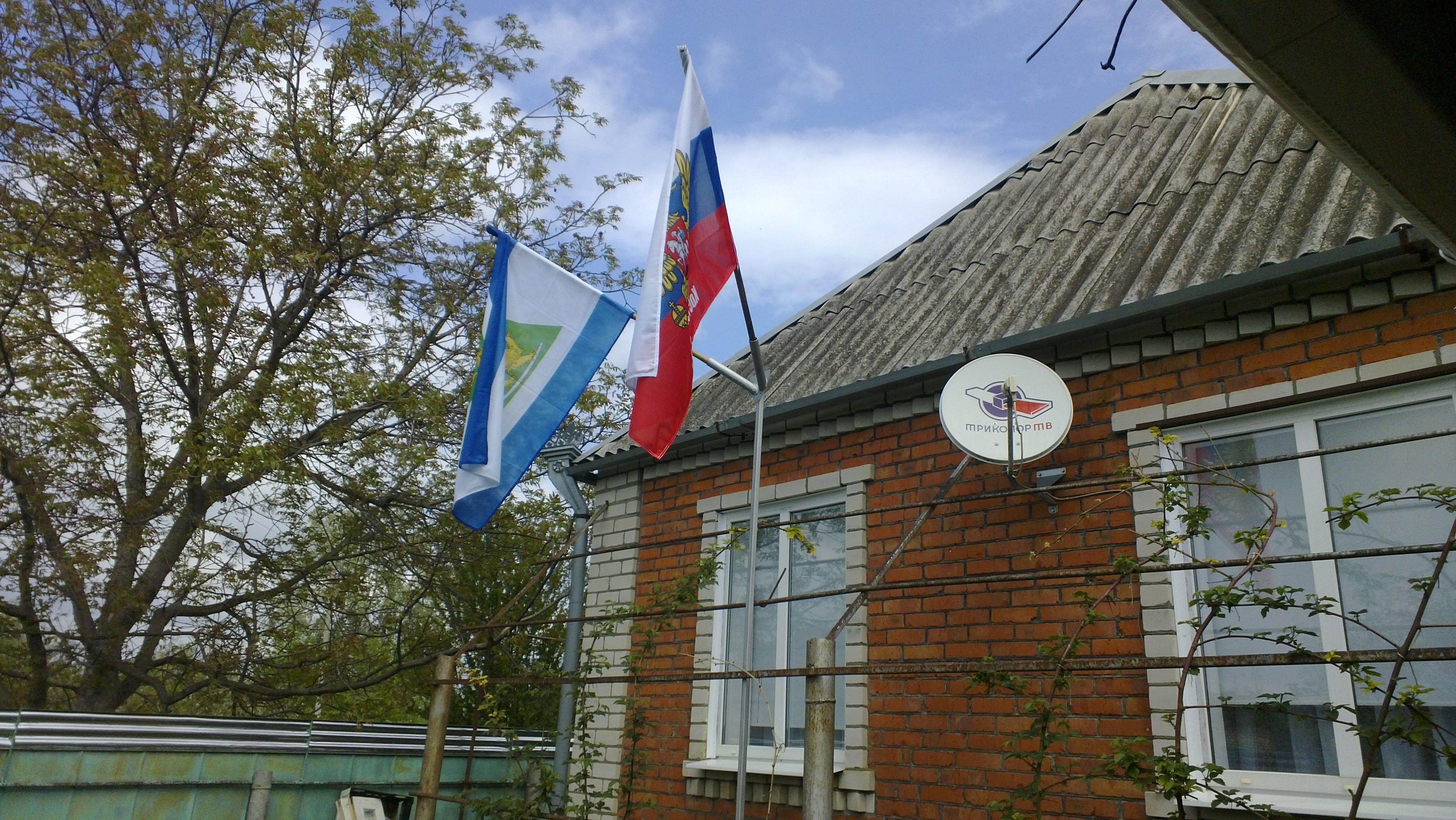 Флаг Северского района на древке