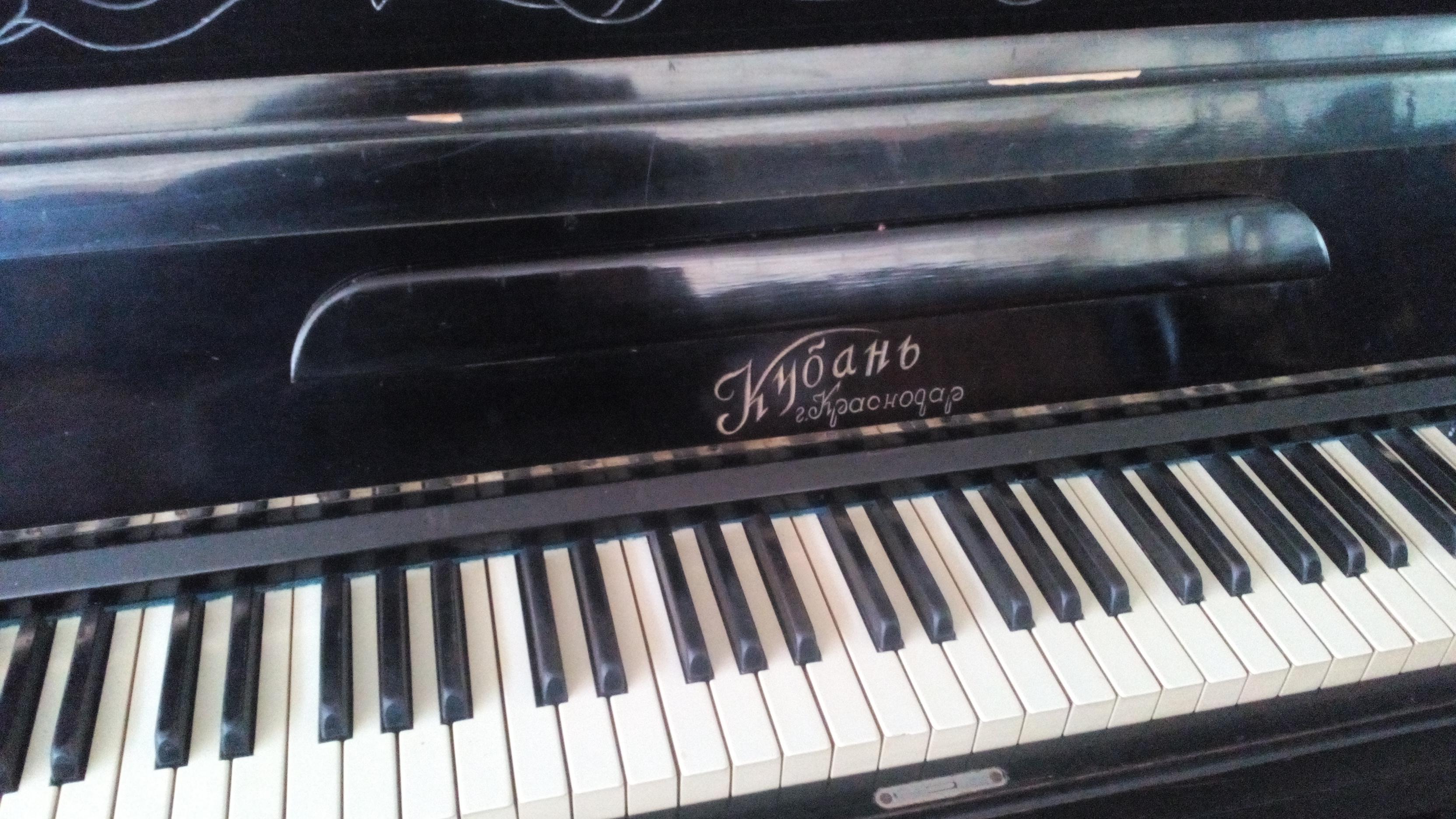 Пианино Кубань г. Краснодар