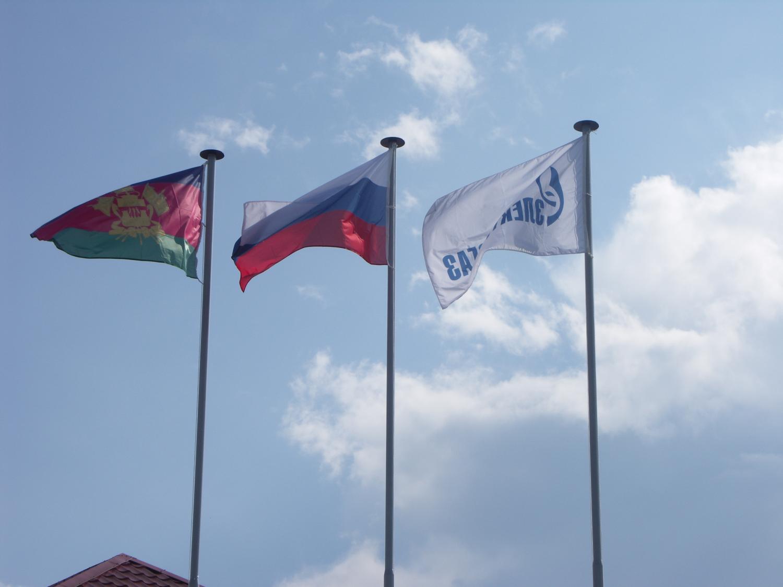 Флагшток 10м Флаги 150х100см
