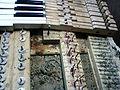 мертвая мыш в пианино