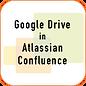 GoogleDriveInAtlassianConfluence.png
