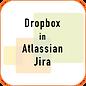 DropboxInAtlassianJira.png