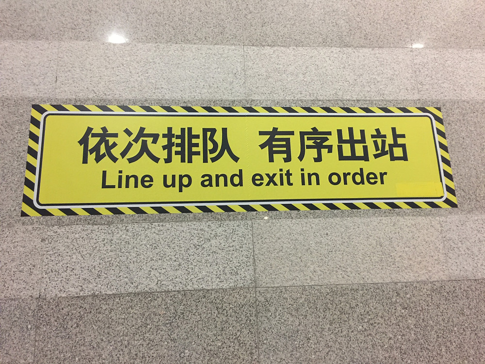Line up and exit in order