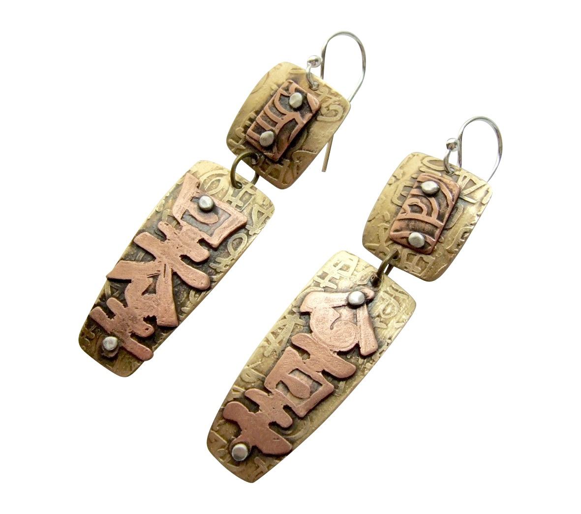 I Ching Earrings